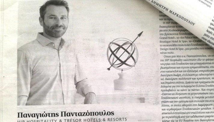 HIP gives a...bonus to hospitality: Interview of Panos Pantazopoulos at Proto Thema